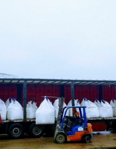 Лососно грузовой терминал